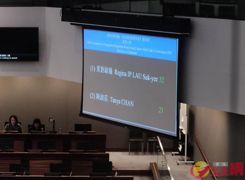 葉劉淑儀以32票勝出當選委員會主席(全媒體記者麥鈞傑攝)