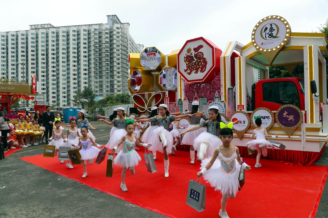 香港優質旅遊協會花車