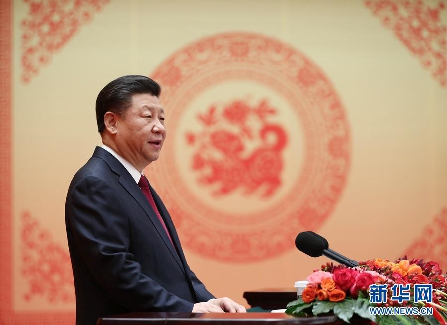 2月14日,中共中央、國務院在北京人民大會堂舉行2018年春節團拜會。中共中央總書記、國家主席、中央軍委主席習近平發表重要講話(新華社)