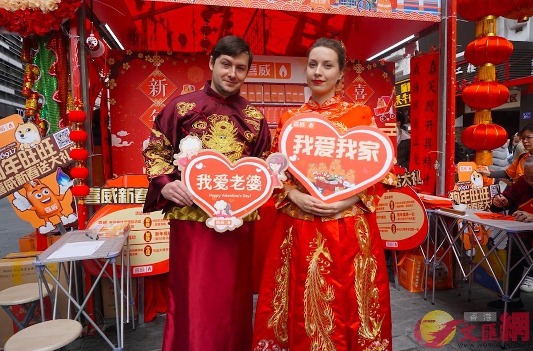 俄羅斯遊客葉琳娜和男友在廣州過年 (記者敖敏輝攝)