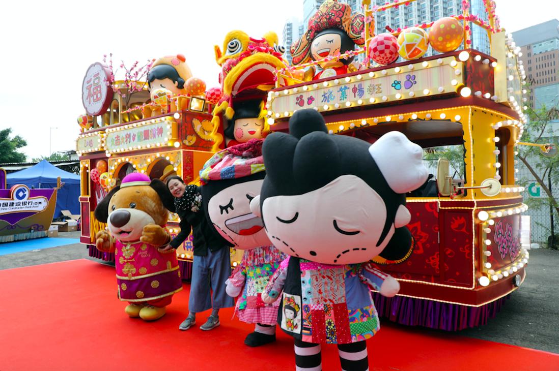 香港旅遊局花車採用了經典電車和吉祥物