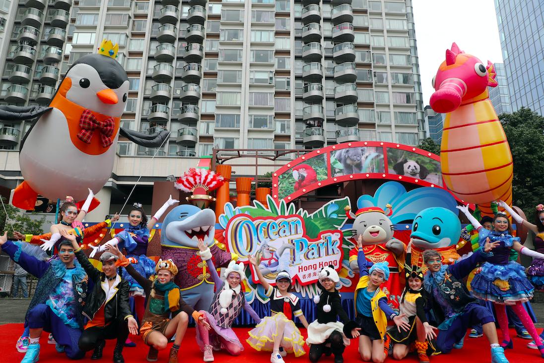 香港海洋公園花車亮相,吉祥物威威和一眾好友登場
