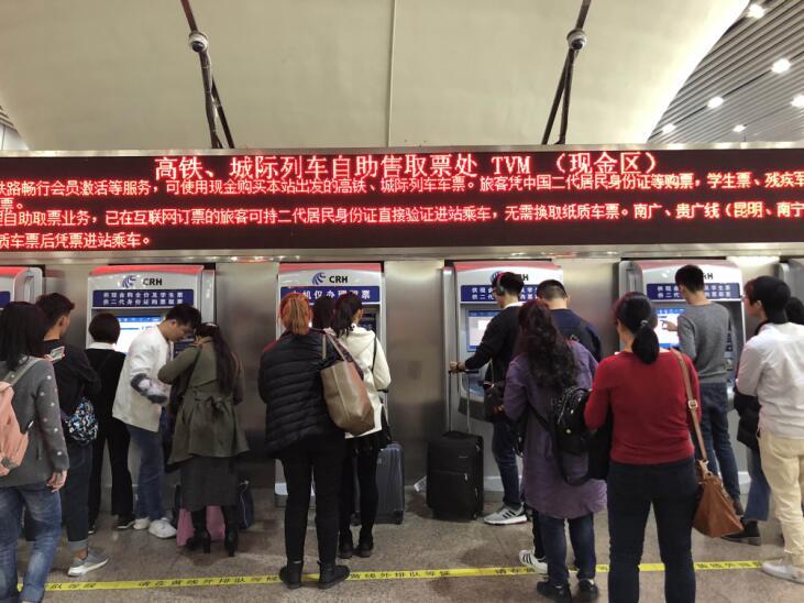 節前春運15天,廣鐵預計發客2183萬人,圖為旅客在自助購票(記者 方俊明 攝)