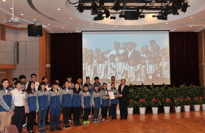 習近平給香港「少年警訊」成員回信