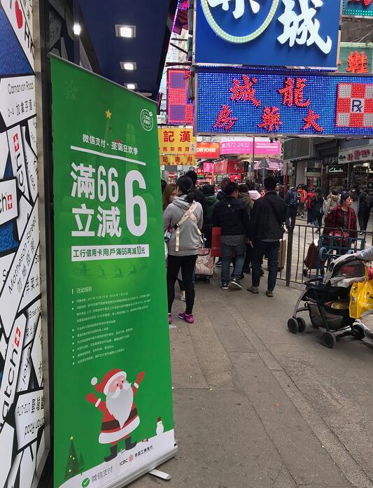 微信、支付寶跨境業務現已登陸香港(大公文匯全媒體記者劉曉宇攝)