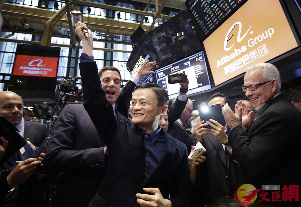 阿里巴巴2014年在美國IPO上市。網絡圖片