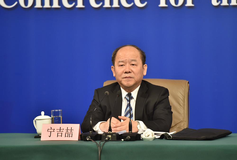 國家發展和改革委員會副主任寧吉