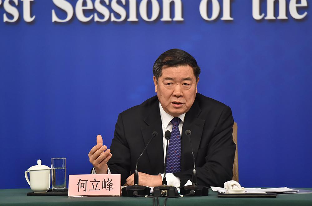 國家發改委主任何立峰回答記者提問