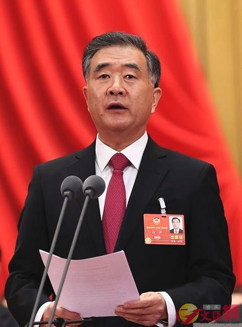 中共中央政治局常委汪洋當選為全國政協主席。