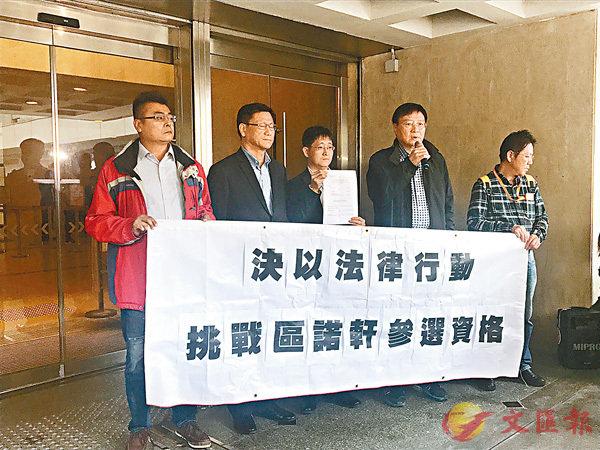 王國興等昨協助選民黃大海到高等法院提出司法覆核。 香港文匯報記者范童 攝