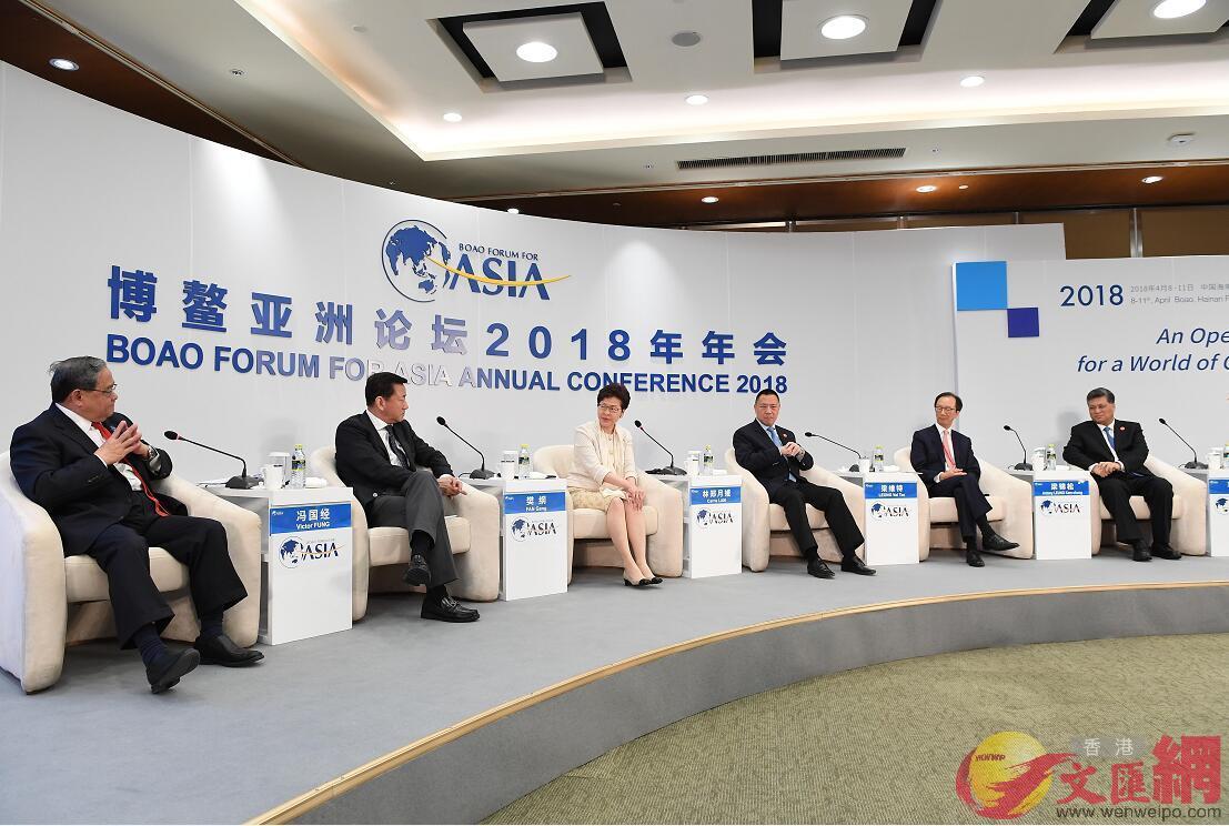 林鄭:香港創新與聯繫優勢貢獻大灣區