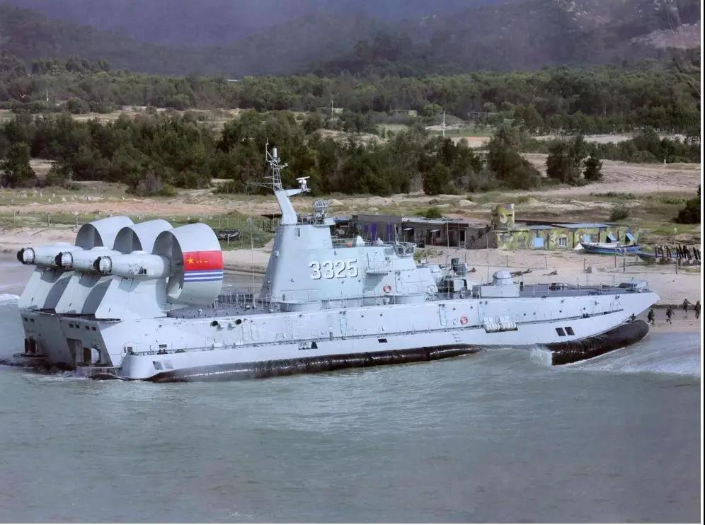 中國海軍「歐洲野牛」級氣墊登陸船