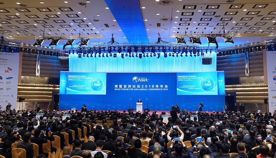 習近平出席博鰲亞洲論壇年會開幕式並發表主旨演講