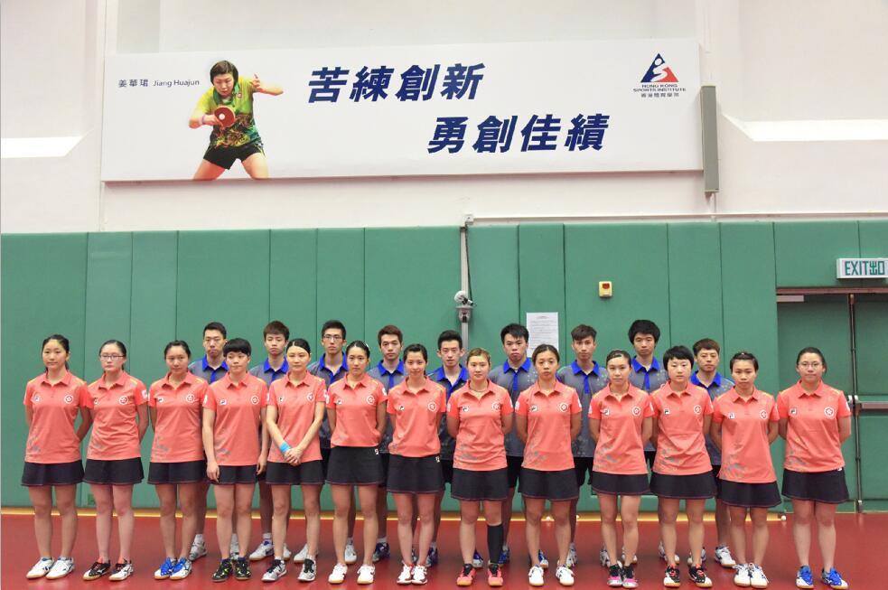香港乒乓球代表團成員合影