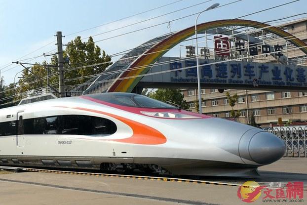 專家相信高鐵列車車廂偏離路軌事件的成因與涉事段路軌位置的獨特性有關。圖為廣深港高鐵香港段列車(資料圖片 港鐵)