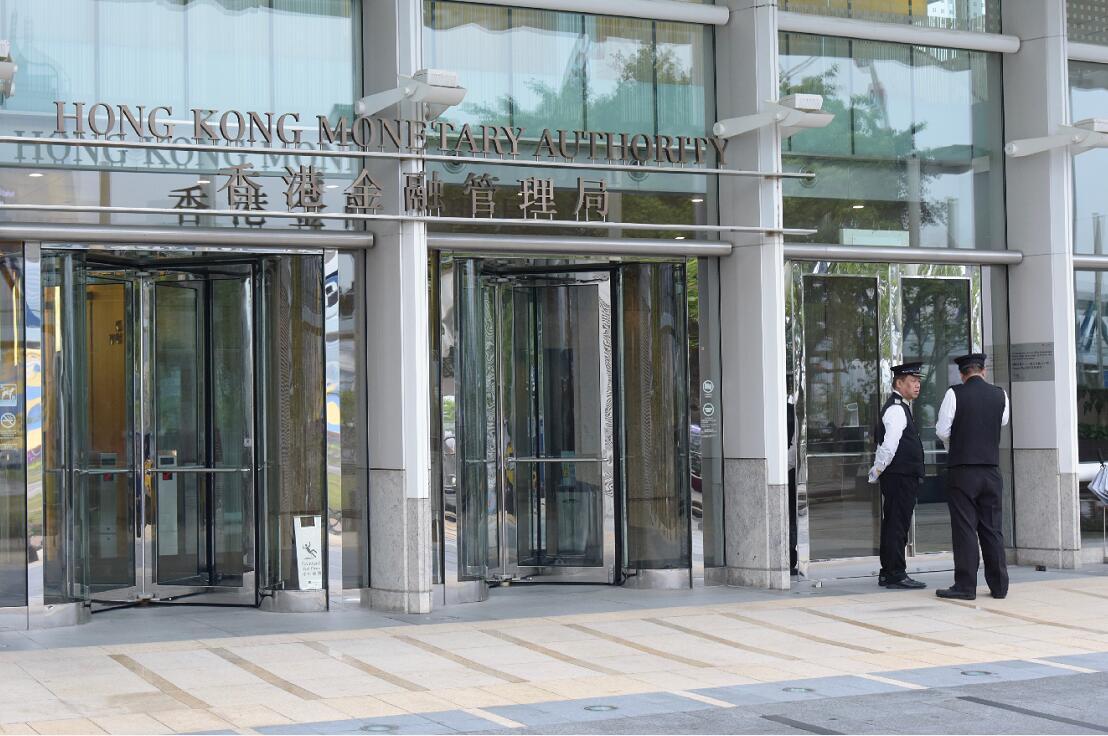 香港金管局再度入市,買入35.87億港元(香港中通社)
