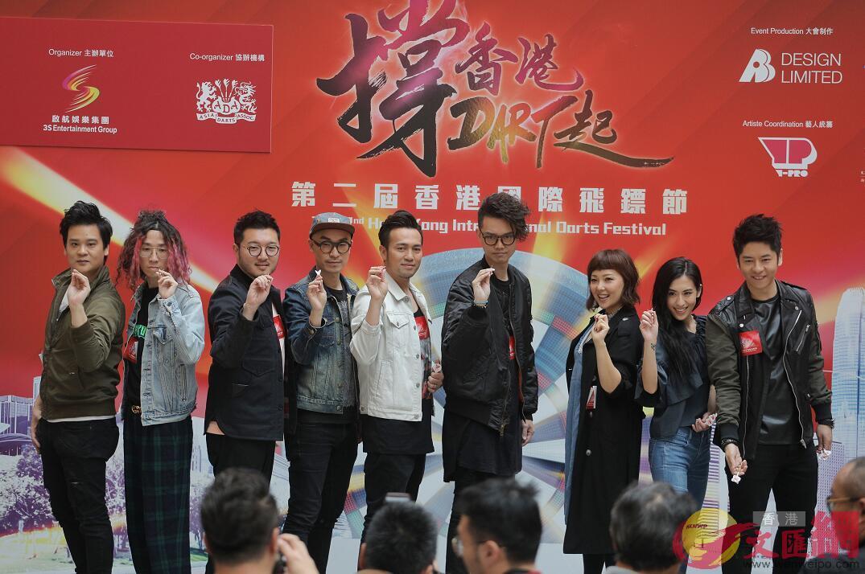 第二屆「香港國際飛鏢節」今日(16日)舉行新聞發布會