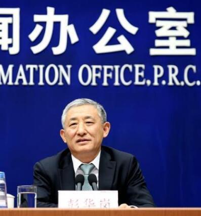 國務院國資委副秘書長、新聞發言人彭華崗