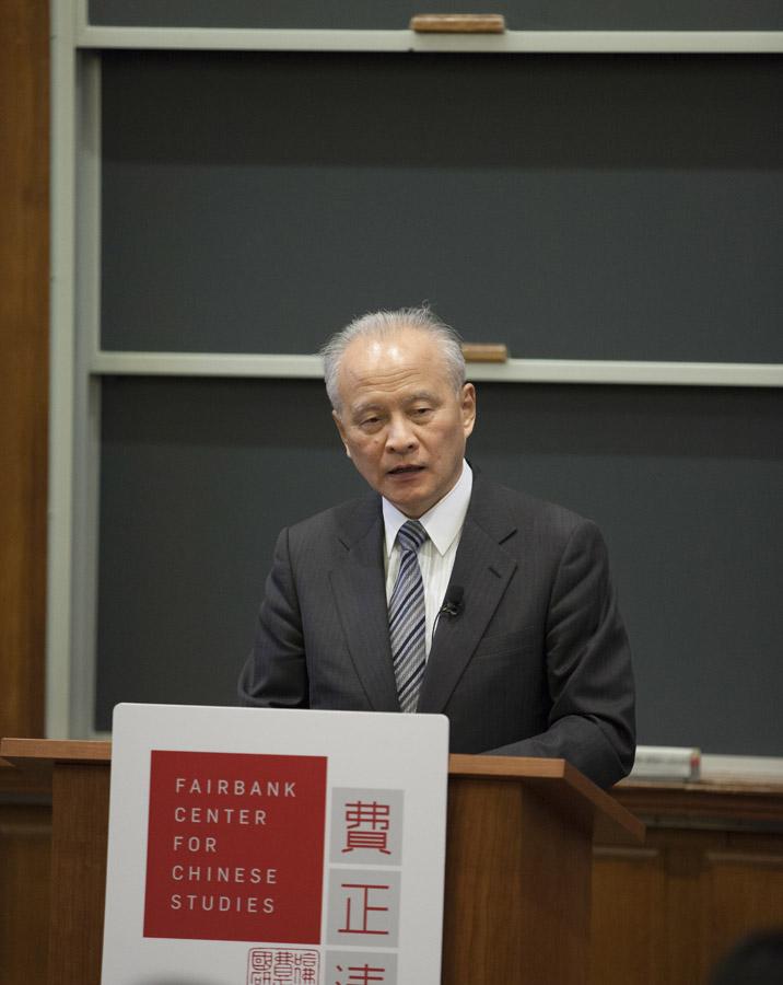 當地時間4月17日,中國駐美大使崔天凱在美國哈佛大學發表演講,就當前中美經貿、雙邊關係、台灣問題等議題進行論述。