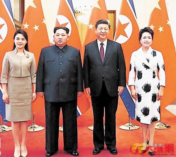朝鮮今起停止核武器開發 廢棄核試驗場