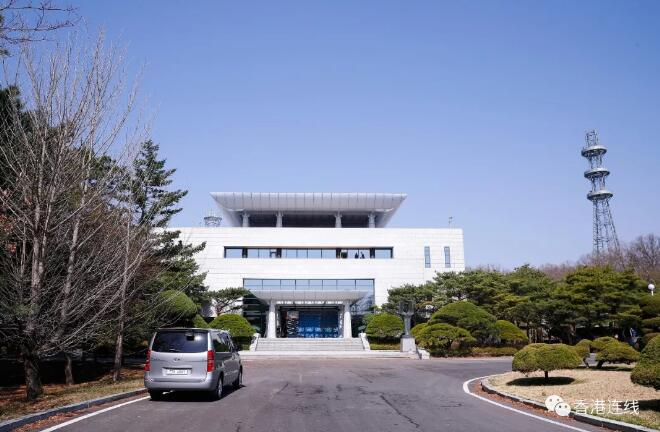 會議舉辦地韓國一側「和平之家」(新華社)