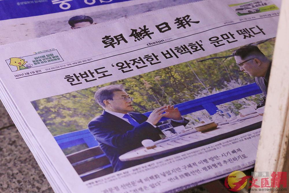 韓國發行量最大的報紙《朝鮮日報》頭版選用二人會談相片