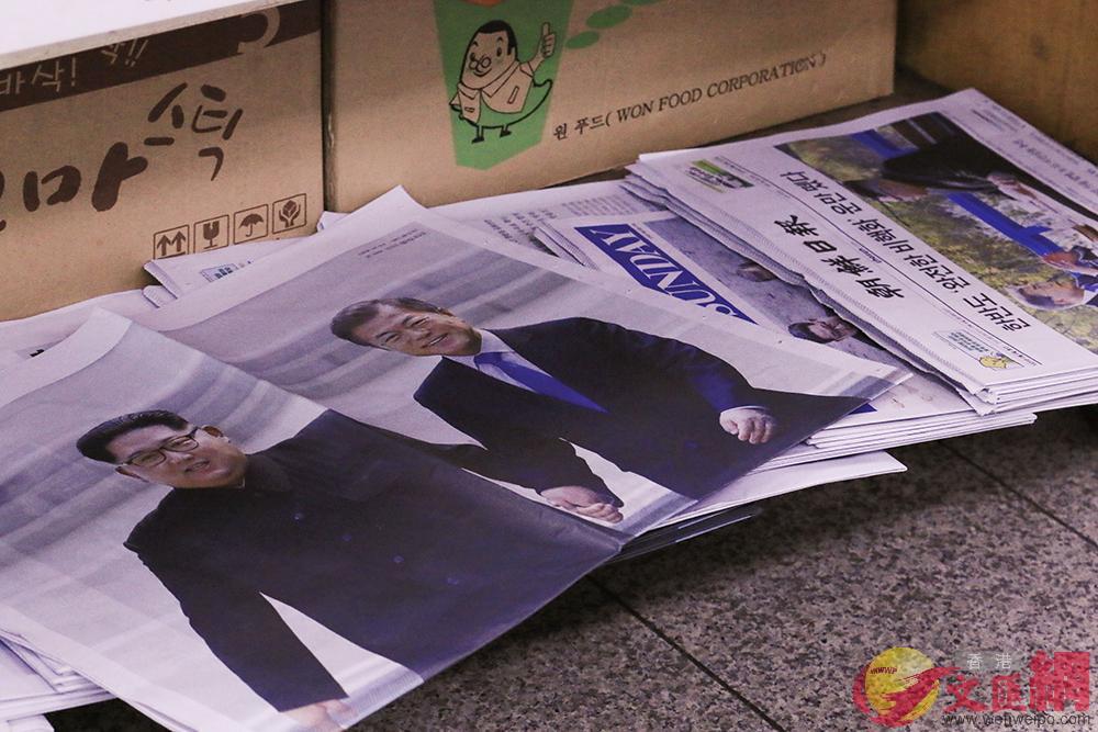 有韓國報刊在頭版登出金正恩與文在寅跨過軍事分界線合照