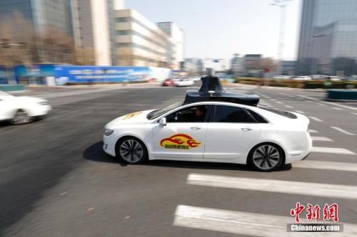 資料圖:3月22日,北京官方發放京城首批自動駕駛測試試驗用臨時號牌,並在五環外確定了33條共計105公里的首批開放測試道路。 中新社