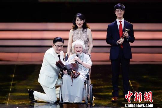 2017年,第20屆上海國際電影節授予王丹鳳華語電影終身成就獎。上海國際影視節中心 供圖