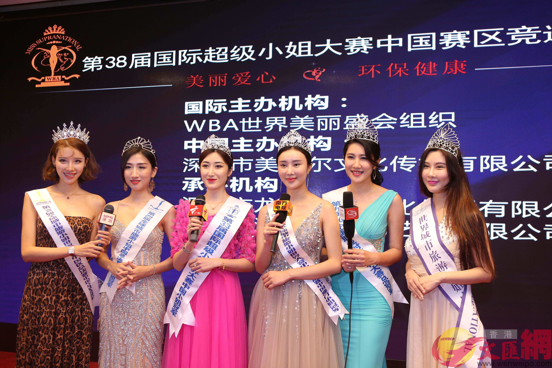 包括國際超級小姐大賽中國總決賽香港小姐冠軍趙瓊等歷屆冠軍佳麗現身助陣。記者方俊明攝