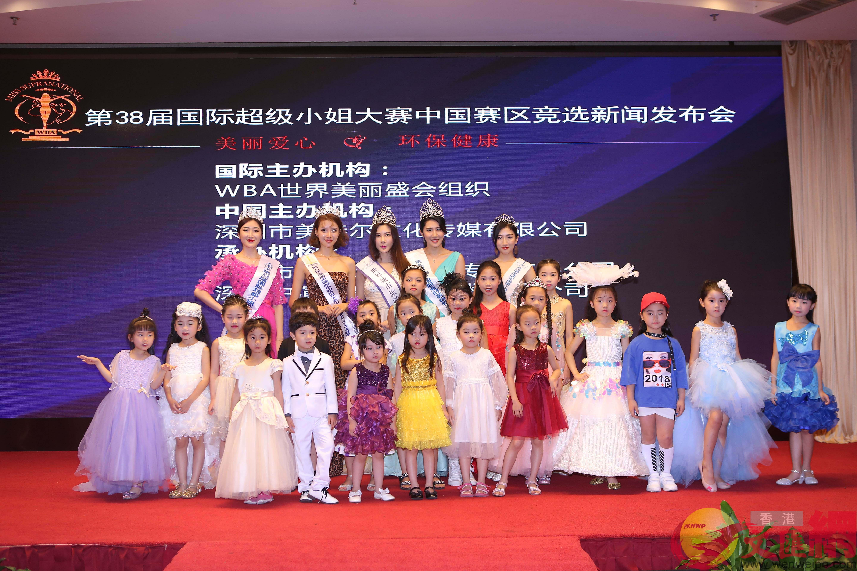 來自香港影視藝術學院的明星小學員與歷屆冠軍佳麗合影。記者方俊明攝