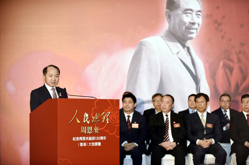 王志民主任致辭。(圖片來源:香港中聯辦)