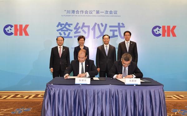 簽約儀式。(圖片來源:四川日報)