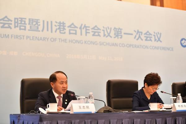 王志民主任致辭。(圖片來源:四川省新聞辦提供)