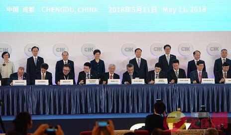 川港雙方簽署合作協議