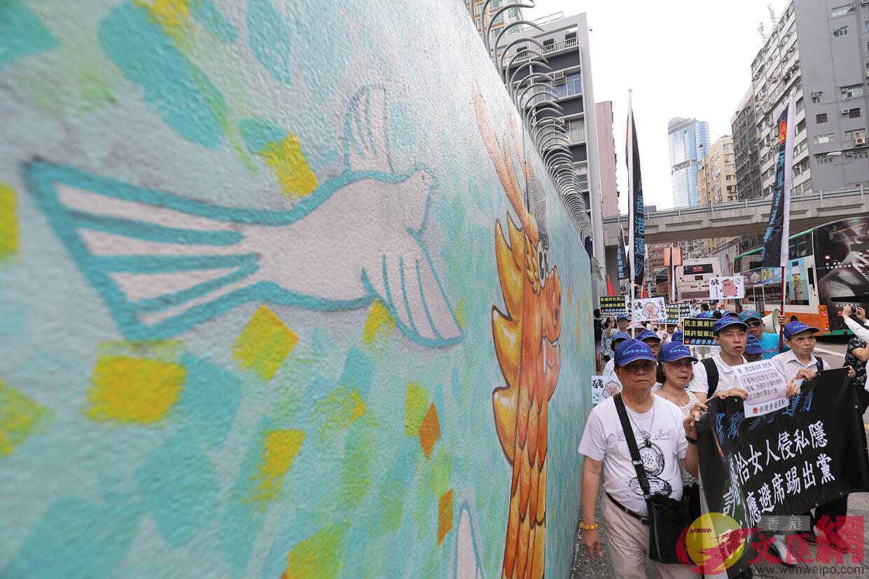 「保衞香港運動」成員遊行至民主黨總部(全媒體記者麥鈞傑攝)