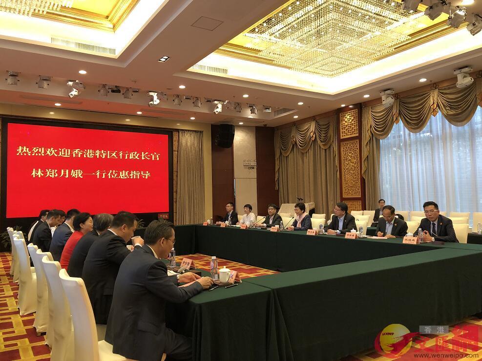 林鄭月娥一行與惠州市領導會面商討未來合作發展 黃寶儀 摄