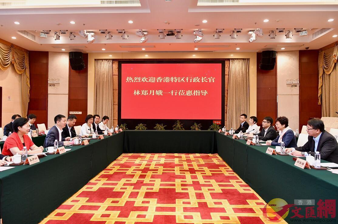 林鄭月娥(右二)16日與惠州市代市長劉吉(左二)會面
