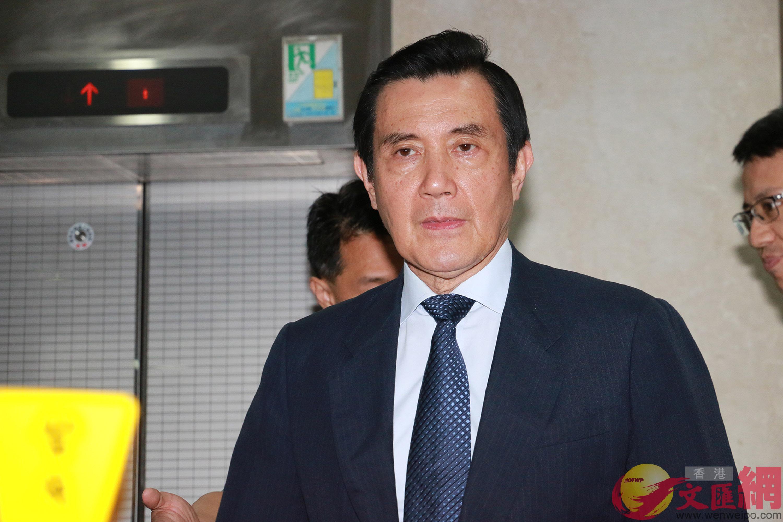 台灣地區前領導人馬英九將就洩密案上訴,藍營多人表達支持。圖為馬英九(資料圖片)