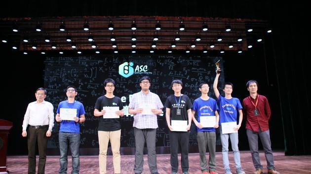 上海科技大學獲得ASC18超算競賽e Prize計算挑戰獎