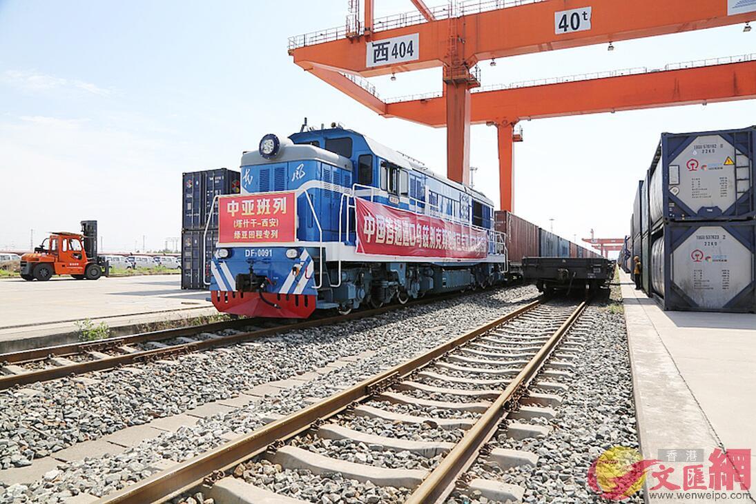 滿載1066噸烏茲別克斯坦綠豆的「長安號」中歐班列抵達西安港