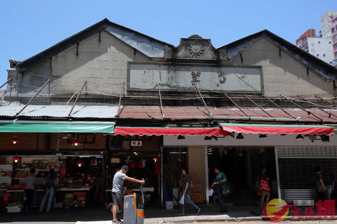 「福和果菜欄」屋頂尚保留有陳舊的徽號