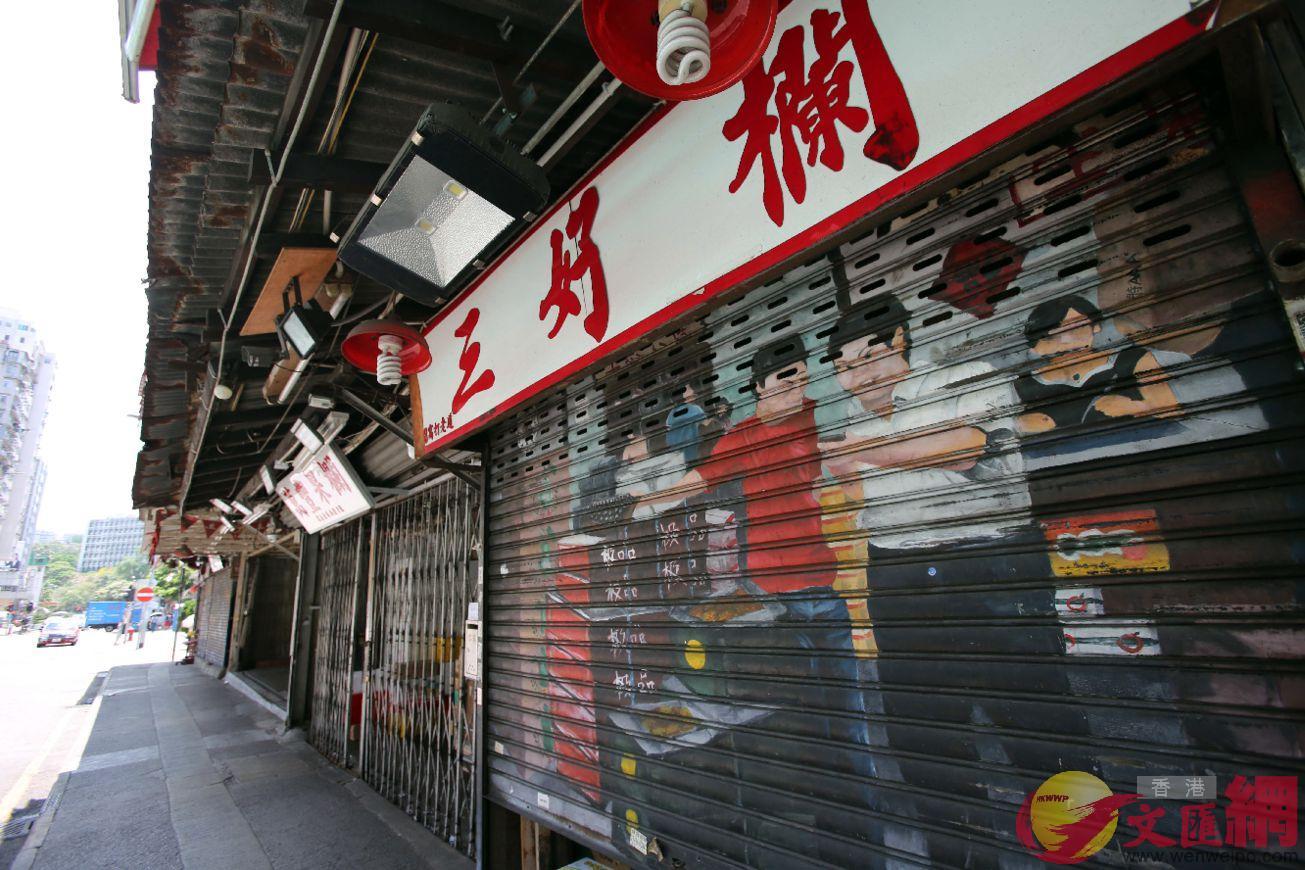 油麻地果欄批發水果都是在深夜和凌晨進行,店舖通常在午後落閘休息