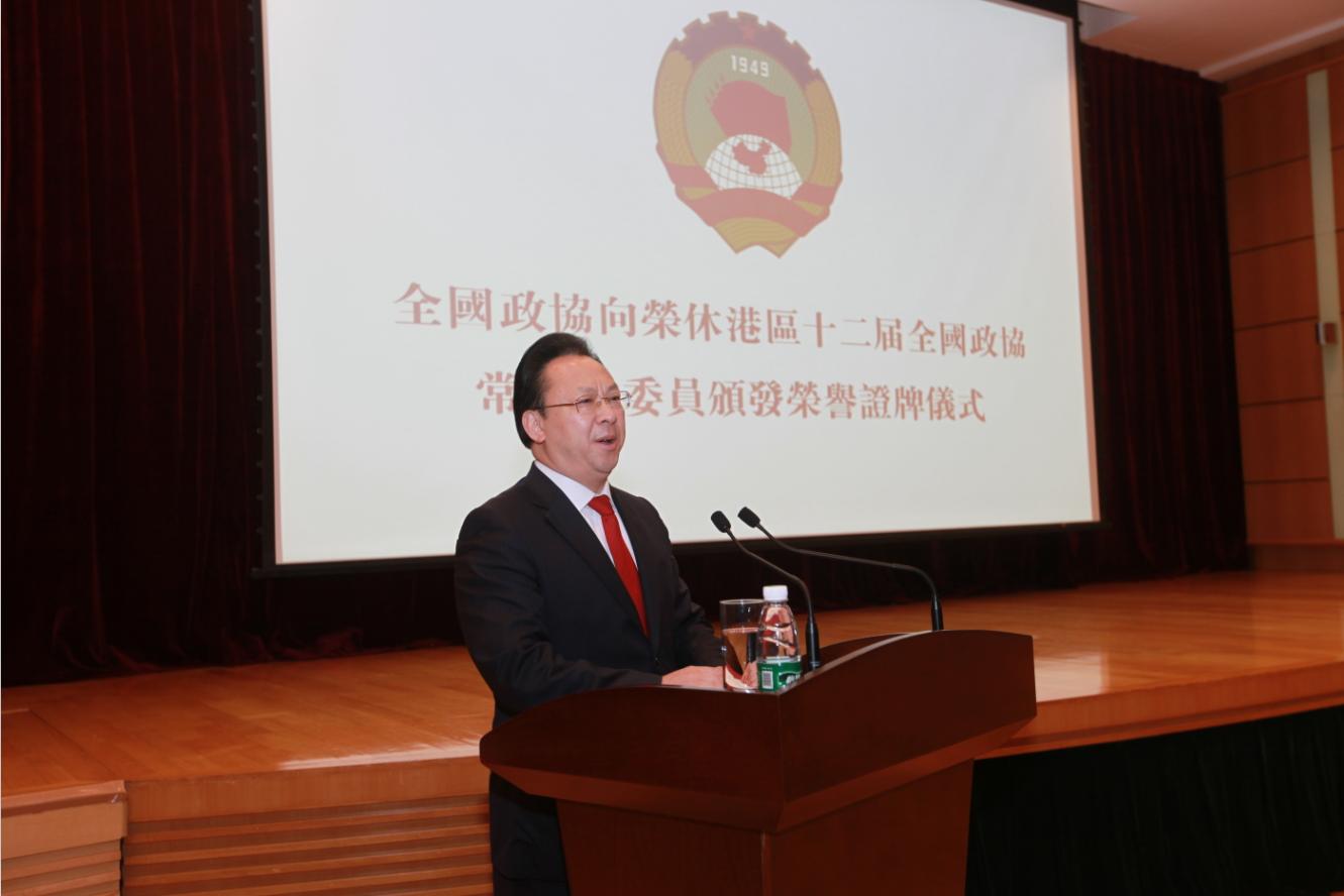 香港中聯辦副主任譚鐵牛發表講話(來源:香港中聯辦)