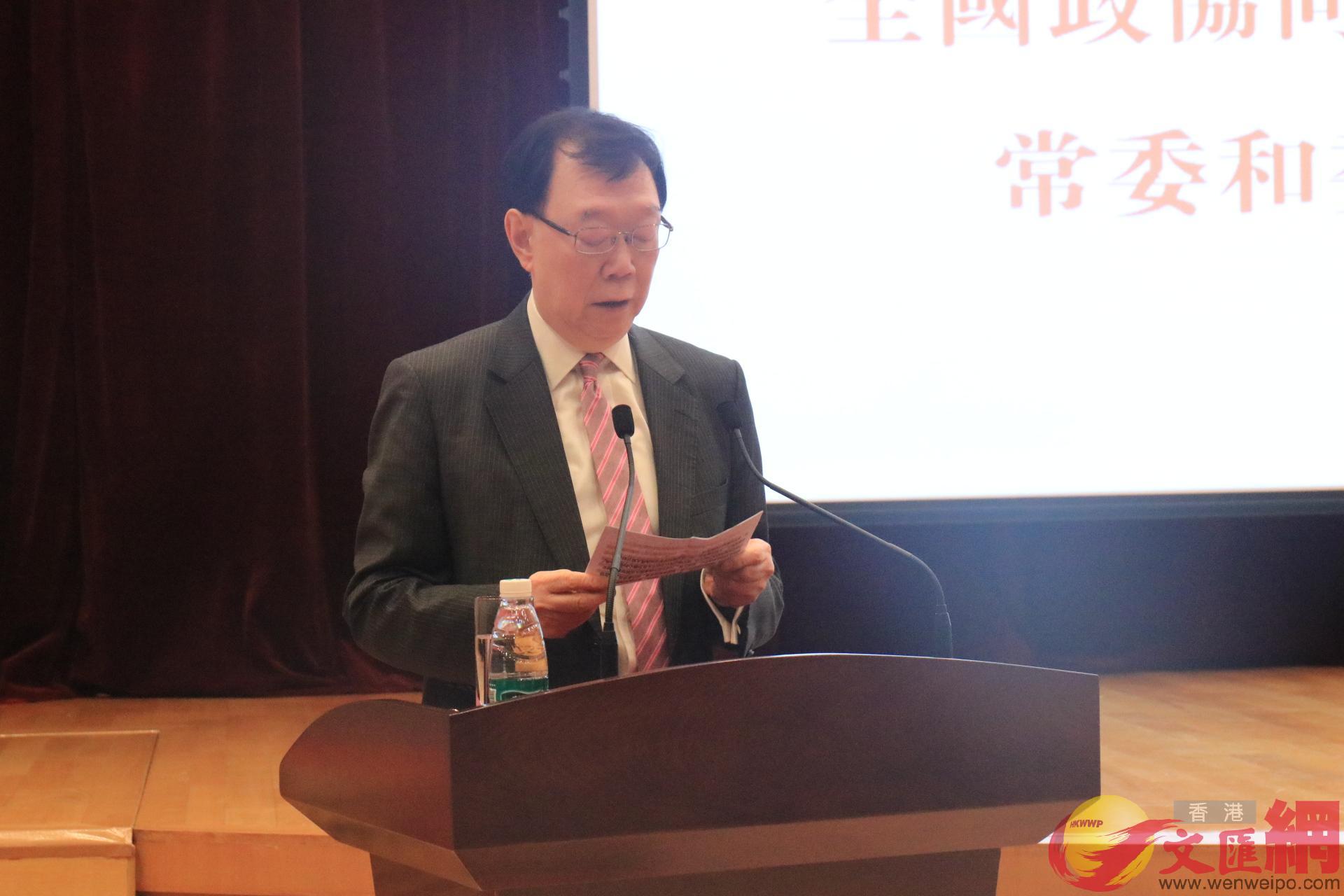 全國政協常委劉漢銓代表榮休委員發言
