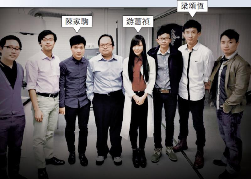 陳家駒與「青年新政」游蕙禎和梁頌恆關係密切,一同接受網台訪問