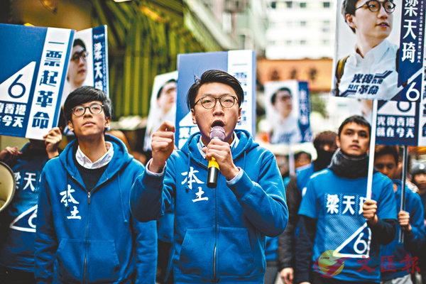黃台仰(左)直言,「本民前」部署了3條路線,其一是參選入議會取得資源。中為梁天琦。資料圖片