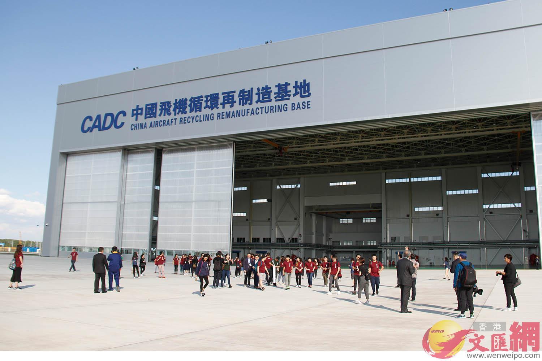 香港飛機企業與哈爾濱航空航天產業優勢對接,將產生「一帶一路」協同效應。