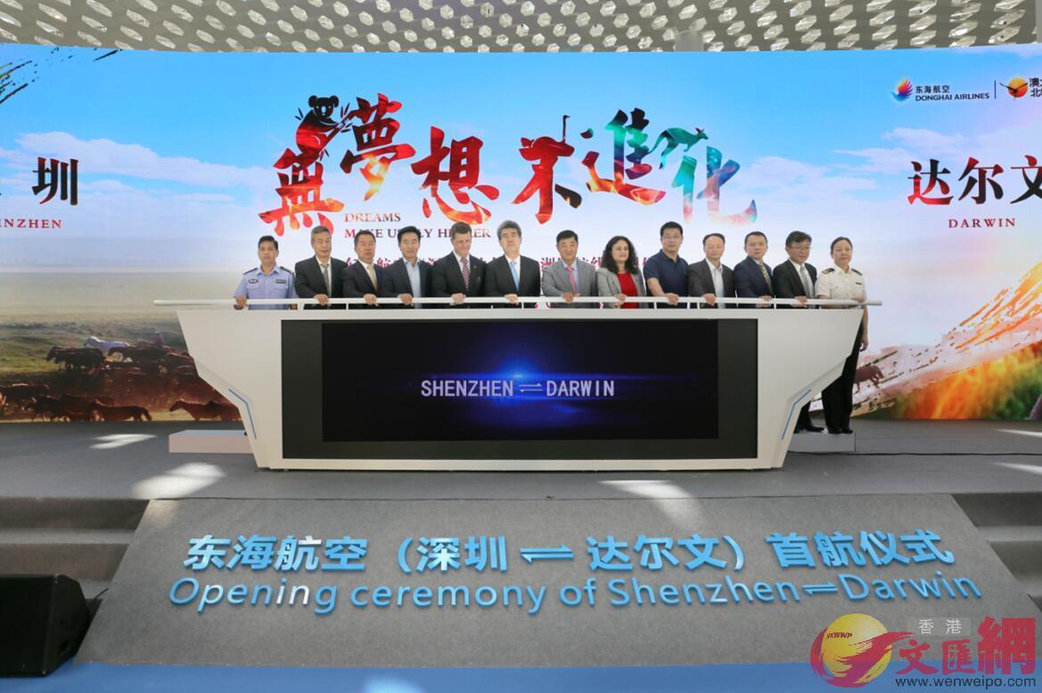 東海航空舉辦主題為「無夢想,不進化」的首條洲際航線「深圳 達爾文」開航儀式(記者黃仰鵬 攝)