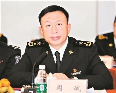拱北海關黨組書記、關長周斌